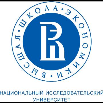 Национальный исследовательский университет Высшая школа экономики